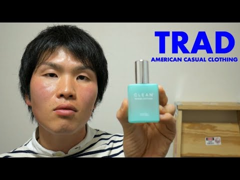 石鹸の香り爽やかなアメリカ製の香水と2018年のご挨拶