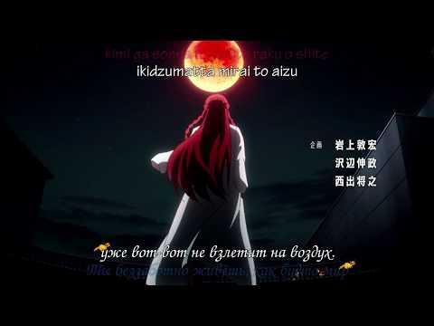 (Instrumental) Re: Creators TV OP 2  60FPS karaoke RUS