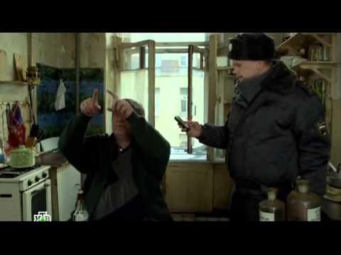 Дознаватель. 2 сезон (9-10 серия) 2014, боевик, криминал, детектив