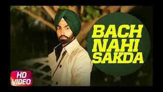 Bach Nahi Sakda Full Audio Song| Ammy Virk| Latest Punjabi Song