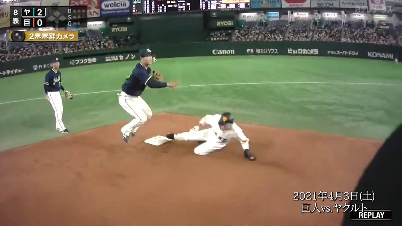 第二弾【2塁塁審カメラ】史上初!プレー中にカメラがフェアゾーン内へ侵入!!迫力満点の映像をまとめてお届け!【地上波限定】