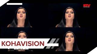 TOP KOHA MUSIC - E FTUAR: KALTRINA HAJRIZI 21.11.2015