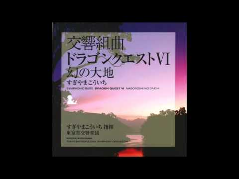 Dragon Quest VI Symphonic Suite Maboroshi no Daichi [HD]