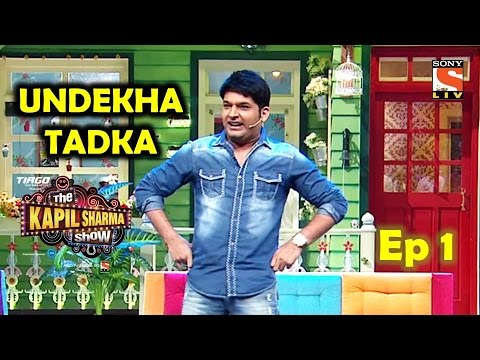 Undekha Tadka | Ep 1 | The Kapil Sharma Show | Sony LIV | HD