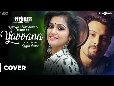 Sathya | Yavvana Song Official Cover Version Feat. Ramya Nambessan & Yazin Nizar | Godfray Immanuel