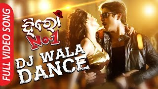 DJ Wala Dance | Full Video Song | Babushan, Bhoomika | Hero No 1 - Odia Movie 2017