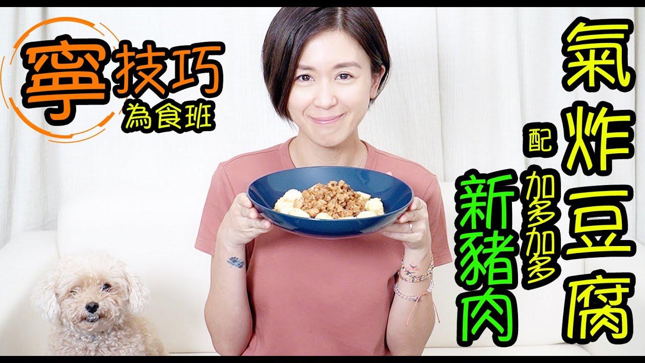 「寧」技巧為食班 煮麵一族留意!!😏