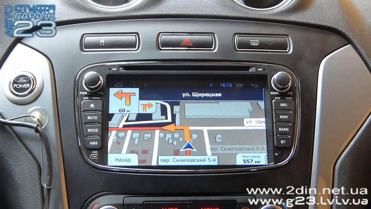 Ford. Автомагнитолы с навигацией для ford в киеве, харькове, днепропетровске, одессе, львове, купить штатную магнитолу, продажа автомагнитол с gps для форд,. Штатная магнитола easygo s321 для ford mondeo iv 2007-2012, focus ii 2008-2010, s-max 2007-2012, c-max 2007 2009, galaxy iii 2008+.