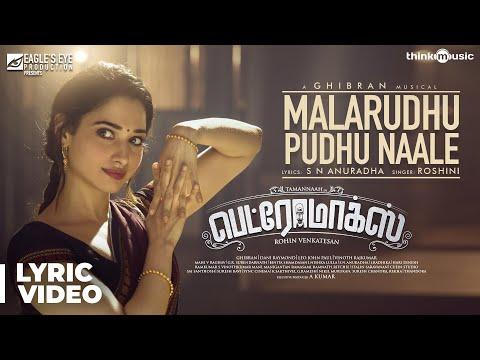 malarudhu pudhu naale song lyrics
