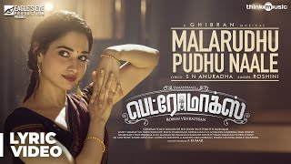 Petromax | Malarudhu Pudhu Naale Song Lyric Video | Tamannaah | Ghibran | Rohin Venkatesan