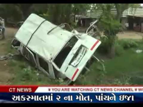Jambusar ct news- mangnaad accidents
