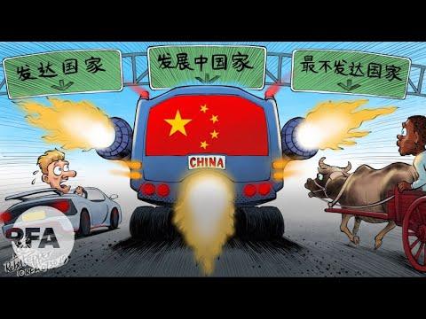 你到底住在哪個中國?