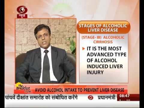 Health: Harmful effects of alcohol abuse