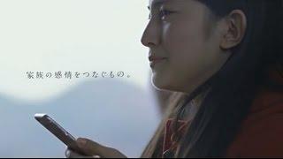 2015年12月から放送開始された、CM。NTTドコモ「iPhone・iPad」 家族に...