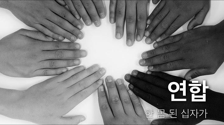 VNKLMC / 광림선교센터 / 새벽예배 / 20210504 / 출애굽기 12장 37-51절 / 연합