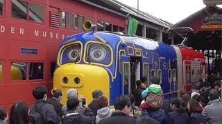 おかでんチャギントン電車 デビュー つるの剛士さんも来岡 東山おかでんミュージアム駅周辺にて撮影