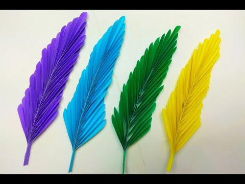 How To Make Paper Leaf | DIY Easy Paper Leaf | Paper  Leaf Making Step By Step