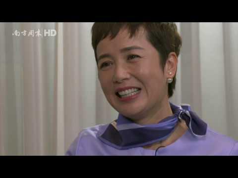 【南瓜派】蒋雯丽:婚姻问题专家谈婚姻