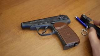 пистолет для лазерного тира из пневматики МР-654К