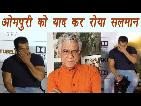 Thumbnail: Salman Khan gets UPSET after watching Om Puri In Tubelight trailer | FilmiBeat