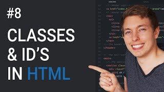 8: مقدمة و فصول معرفات HTML | تعلم HTML و CSS | HTML التعليمي