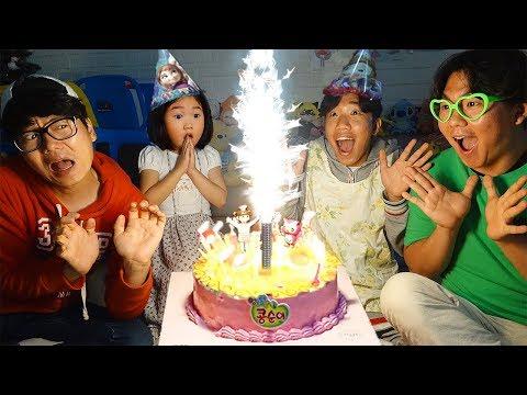 靸濎澕 於曧晿 頃╇媹雼! 虢�搿滊 鞁滍伂毽快ガ欹� 旒�鞚错伂 鞛ル倻臧愳溂搿� 毵堩姼雴�鞚� 頃橁碃 毵岆摛旮半弰 頃措磹鞖�! Happy Birthday Day Cake