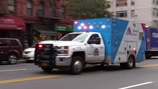 Mount Sinai EMS Responding York Ave at E 83rd St Manhattan Nov 15th 2017