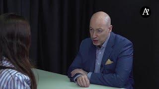 Гордон об Алексее Горащенкове