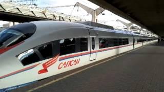 Отправление поезда Сапсан с Ленинградского вокзала