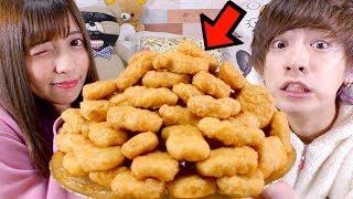 10分でチキンナゲットどっちが多く早食いできるか!?【大食い】【マクドナルド】