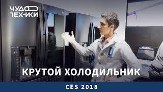 видео Холодильники двухдверные (Side by side) в интернет-магазине НОРД, в Екатеринбурге