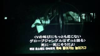 【日本語字幕】[THE RED BULLET]CONCERT PREPARATION VKOOK