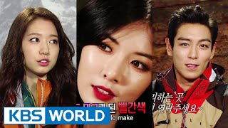 Entertainment Weekly | 연예가중계 - T.O.P, HyunA, Yeo Jingoo, Park Shinhye (2014.08.16)
