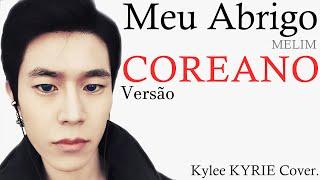 Coreano comum cantado 'Meu Abrigo' de Melim em coreano no piano - Kylee KYRIE