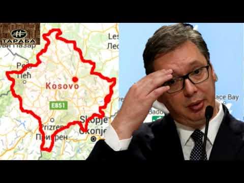 AMERIKA ODLUCILA - VUCIC DAJE OSTAVKU - SRBIJA I KOSOVO ZAJEDNO ULAZE U EU?!