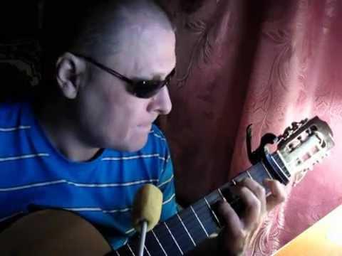 Константин Куклин - Аромат Любимой