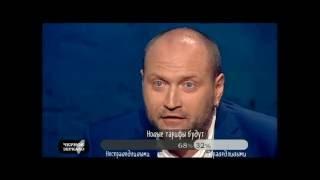 """""""Черное Зеркало"""" полный выпуск от 29.04.2016"""