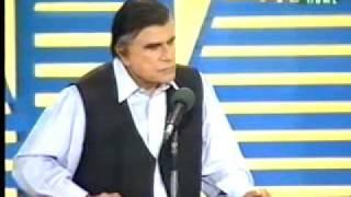 Shahid Bilal Bait Bazi 2.flv