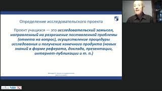 Проектная деятельность на уроках английского языка  в рамках ФГОС СОО 1
