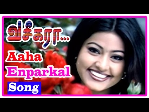 Vaseegara Tamil Movie  Songs  Aaha Enparkal Song  Sneha and her sister scold Vijay for drinking