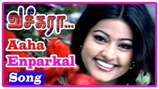Vaseegara Tamil Movie | Songs | Aaha Enparkal Song | Sneha and her sister scold Vijay for drinking