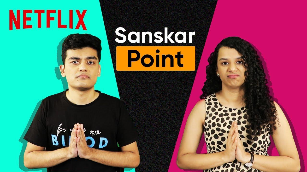 Is @Slayy Point Too Sanskari To Handle?   Now Memeing   Netflix India