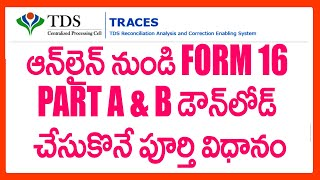 How To Download Form 16 PART A & B- How To Download Form 16 For Salaried Employees in Telugu