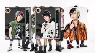 【保存版】風男塾のモテすぎてえらいわ!?#9【風男塾ラジオ】 よろし...