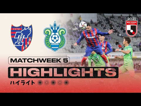 Tokyo Shonan Goals And Highlights