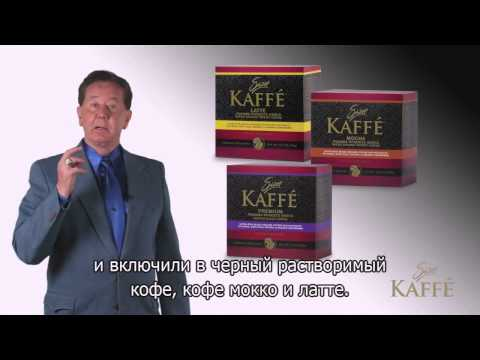 Роскошный, редкий, целебный кофе
