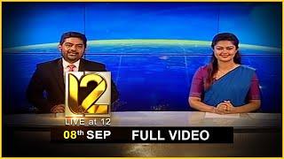 Live at 12 News – 2020.09.08 Thumbnail