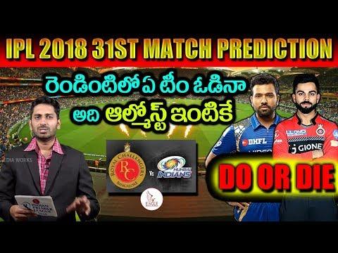 Royal Challengers Bangalore vs Mumbai Indians, 31st Match | Eagle Sports Updates | Eagle Media Works