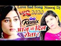 Bewafa Ko Yaad Karke Aaj Bhi Dil Rota Hai Dj Remix Song Bewafai Song 2020 Dj Remix Dj Neeraj Verma