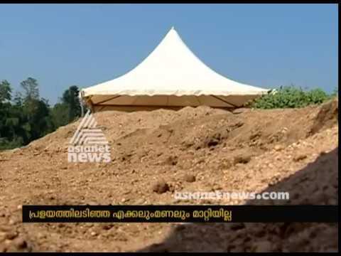 Cherukolpuzha Hindu Matha Parishad in trouble due to mud in Pampa river bank